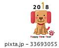 戌年【年賀状・シリーズ】 33693055