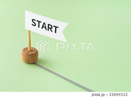 START スタート 始める スタートライン 33694522
