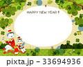 戌年用かわいい年賀状テンプレート 33694936