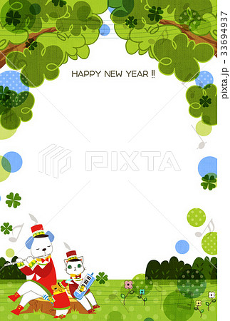 戌年用かわいい年賀状テンプレート 33694937