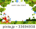 戌年用かわいい年賀状テンプレート 33694938