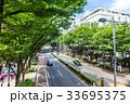 東京 表参道 33695375