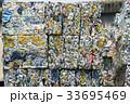スクラップ 空き缶 リサイクル 33695469
