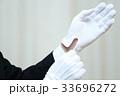白手 白手袋 (男性 仕事 ビジネスマン 鑑定士 鑑識 運転手 質屋 調査 犯罪 警察 査定 葬儀) 33696272