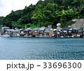 伊根の舟屋 海 舟屋の写真 33696300