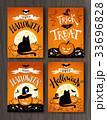 ハロウィン ハロウィーン かぼちゃのイラスト 33696828
