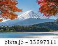 秋 富士 富士山の写真 33697311