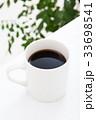 コーヒー 33698541
