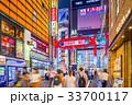 新宿 歌舞伎町一番街 歌舞伎町の写真 33700117