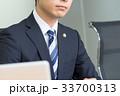 男性 弁護士 ボディーパーツの写真 33700313