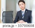 男性 弁護士 人物の写真 33700608