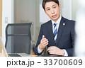 男性 弁護士 相談の写真 33700609