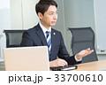 男性 弁護士 相談の写真 33700610