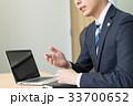 男性 弁護士 相談の写真 33700652