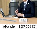 男性 弁護士 相談の写真 33700683