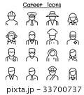 職業 職種 占領のイラスト 33700737