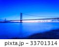 明石海峡大橋 夜明け 33701314
