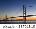 明石海峡大橋 夜明け 33701315