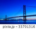 明石海峡大橋 夜明け 33701316