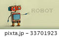 Robotic technology concept. IT specialist cyborg 33701923
