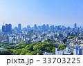 大阪・都市風景 33703225