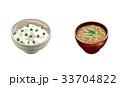 食べ物 ご飯 味噌汁のイラスト 33704822