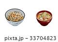 食べ物 ご飯 味噌汁のイラスト 33704823