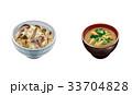 食べ物 ご飯 味噌汁のイラスト 33704828