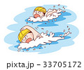 水泳 スイミング スイミングスクールのイラスト 33705172