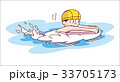 水泳 スイミング プールのイラスト 33705173