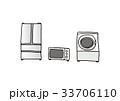白物家電 冷蔵庫 電子レンジ 洗濯機 33706110