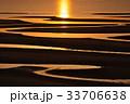 夕陽の干潟 33706638