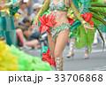 浅草サンバカーニバル 33706868