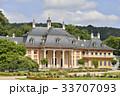 ピルニッツ宮殿「山の宮殿」(ドイツ・ドレスデン) 33707093