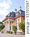 ピルニッツ宮殿「山の宮殿」(ドイツ・ドレスデン) 33707097