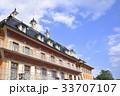 ピルニッツ宮殿「水の宮殿」(ドイツ・ドレスデン) 33707107