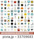 100 100 エンジニアリングのイラスト 33709683