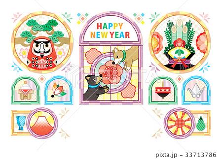 2018年2030年戌年年賀状「ステンドグラス風白背景和風デザイン」HAPPYNEWYEAR 33713786