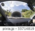 ドライブシーン(オーセンティック表現) 33714819