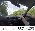 ドライブシーン(オーセンティック表現) 33714823