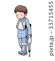 骨折 男の子 松葉杖のイラスト 33715455