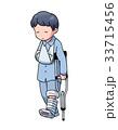 骨折 男の子 松葉杖のイラスト 33715456