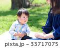 ピクニック 親子 母子の写真 33717075