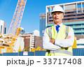 ビルダー 建築業者 建設業者の写真 33717408