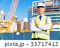ビルダー 建築業者 建設業者の写真 33717412