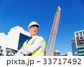ビルダー 建築業者 建設業者の写真 33717492