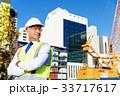 ビルダー 建築業者 建設業者の写真 33717617