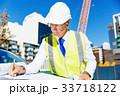 ビルダー 建築業者 建設業者の写真 33718122
