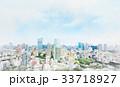 街並み 街 都会のイラスト 33718927
