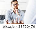 チェス 遊び 遊ぶの写真 33720470